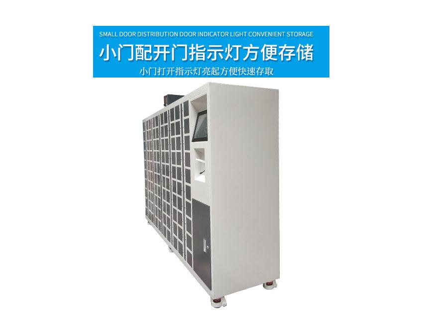 智能氮气柜介绍