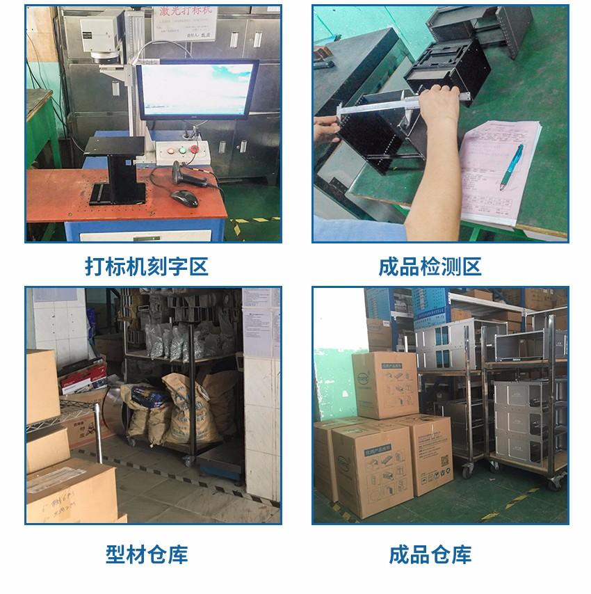 铝制品加工厂产品检测