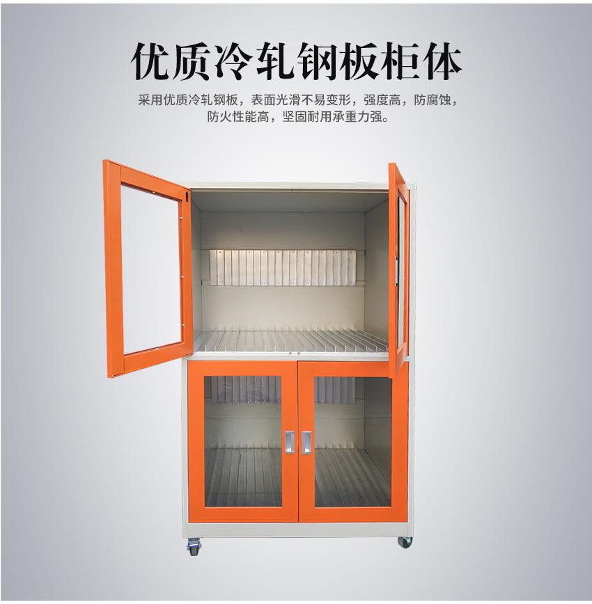 smt钢网柜所用的材质