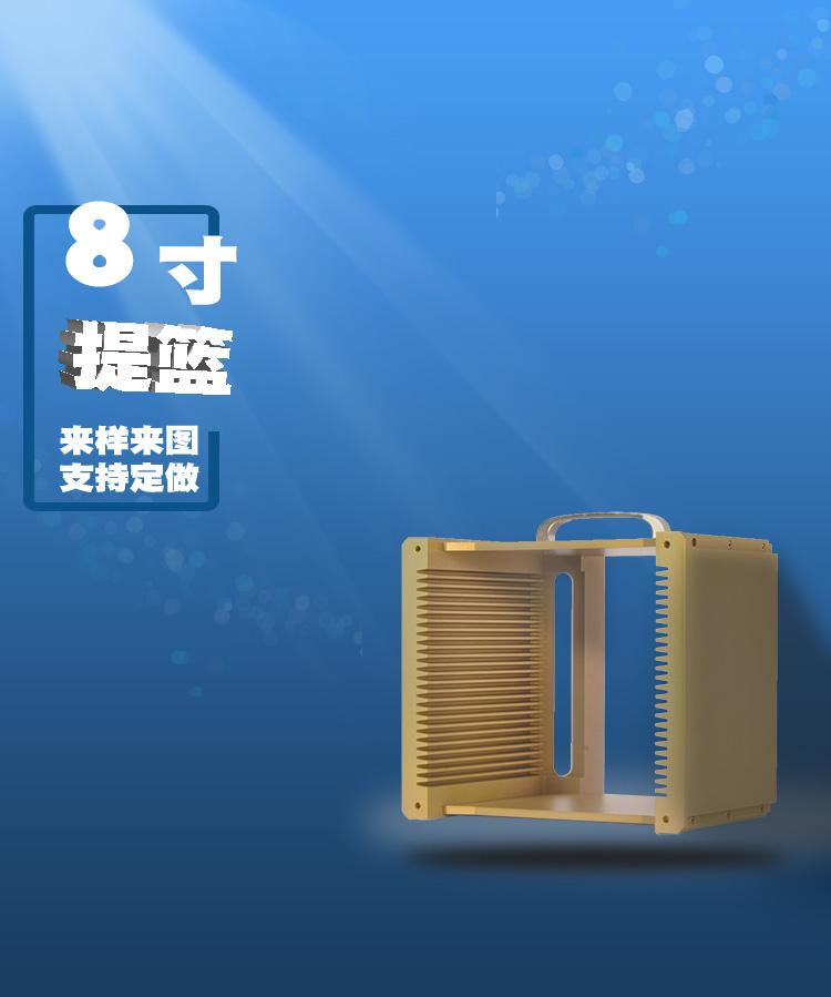 25槽耐高温晶圆存放盒.jpg