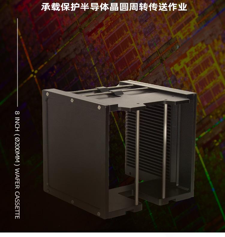 晶圆承载器优势2.jpg