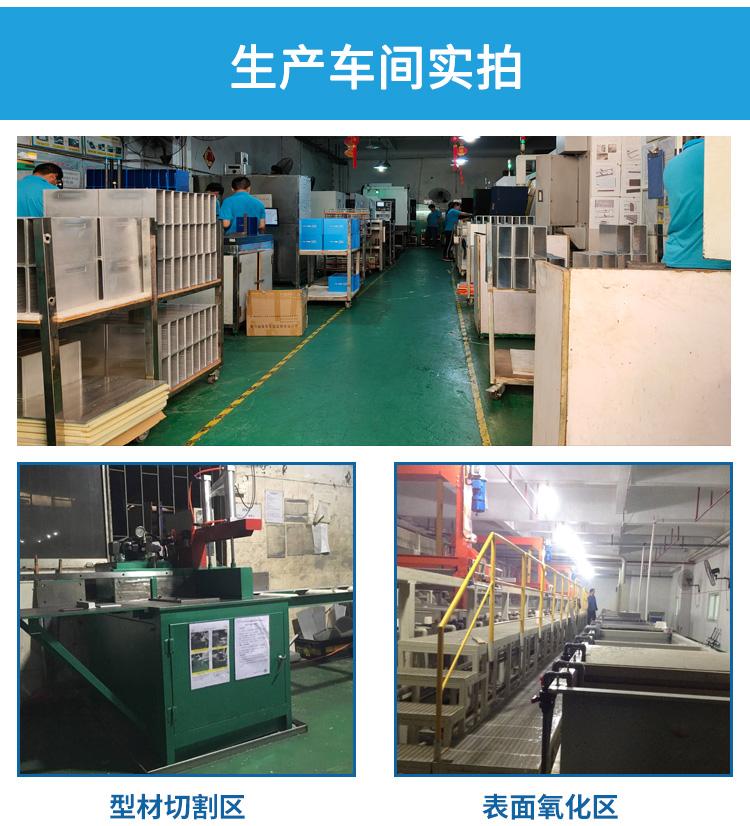 研磨晶圆承载器生产车间.jpg
